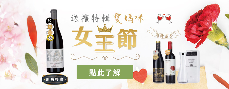 Direct Wines Sample Banner 1