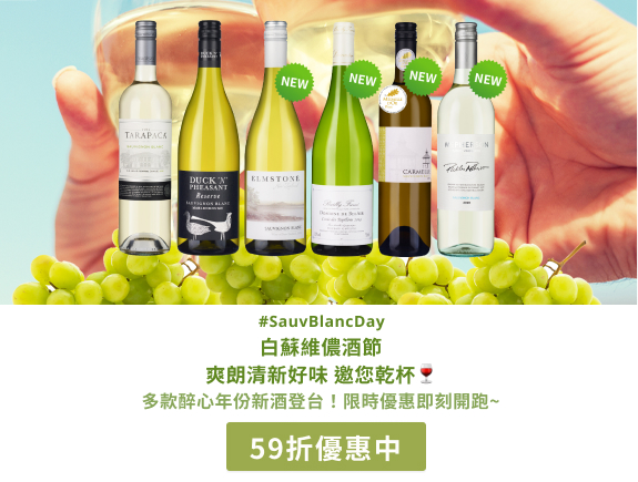 Direct Wines Sample Banner 2